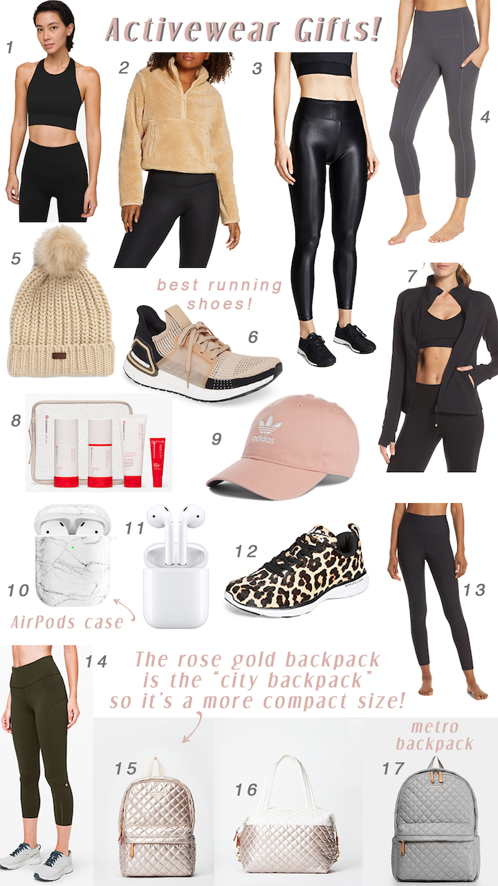 activewear gifts